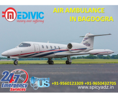 Gain Trusted Emergency Support Air Ambulance Service in Bagdogra by Medivic