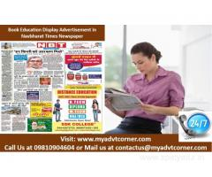 Education Display Ads in Navbharat Times Newspaper