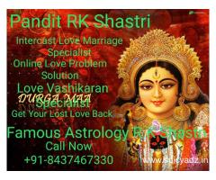 love problem solution online free +91-8437467330