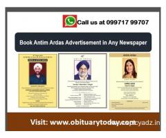 Antim Ardas Advertisement