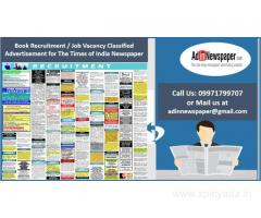 Recruitment Newspaper Ads in Delhi