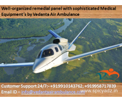 Get World's fastest and safest Air Ambulance in Ahmadabad