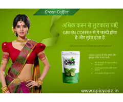 Green Coffee Grano Price In India: Weight Loss Health Diet