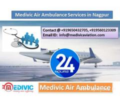 Medivic Air Ambulance in Nagpur-Quick Relocation Possible