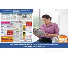 Property Ads in Navbharat Times Newspaper