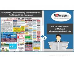 To Let  Advertisement in Newspaper