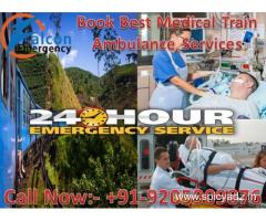 Get Low-Cost Medical Support ICU Train Ambulance Services in Siliguri