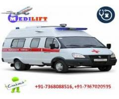 Avail Hi-tech Medical Facility by Ambulance Service in Gumla