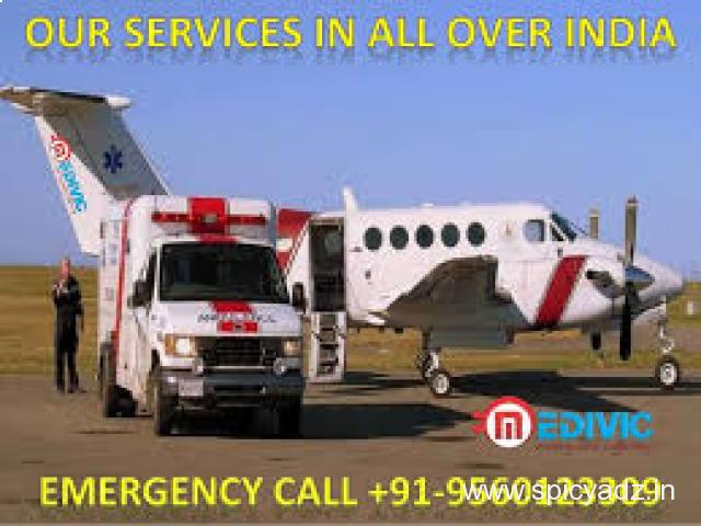 Hire Most Trusted Ambulance Service in karolbagh by Medivic Ambulance - 1