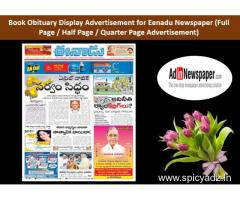 Obituary Display Ads in Eenadu Newspaper