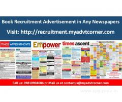 Job Vacancy Ad in Newspaper