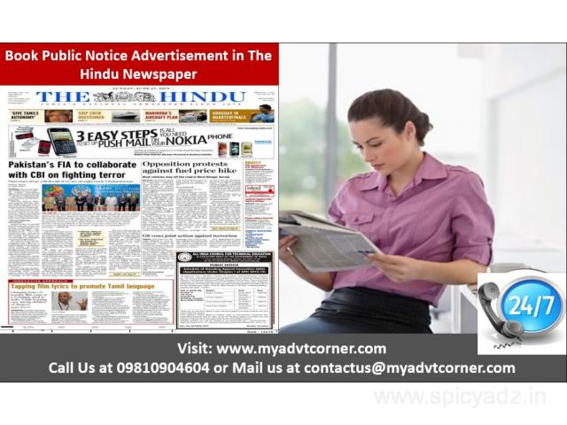 Public Notice Display Ads in The Hindu Newspaper