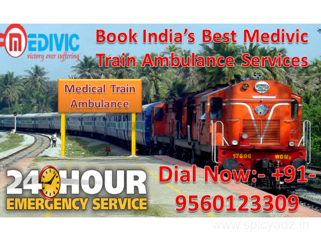 Get Quick Emergency Medivic Aviation Train Ambulance in Ranchi with All Medical Facility - 1