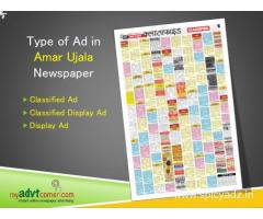 Ads in Amar Ujala Newspaper for Delhi