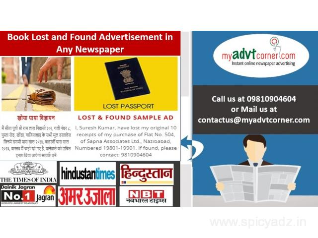 Lost and Found Ad in Times of India Newspaper