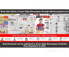 Amar Ujala Ad Booking for Delhi