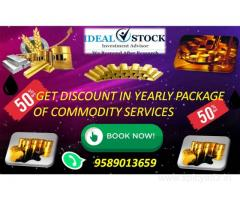 Bullion Tips with Good Return by Ideal Stock Investment
