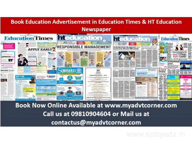 HT Education Ad Booking Online