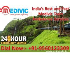 Get Emergency Train Ambulance in Ranchi with Best Doctor Team- Medivic Aviation