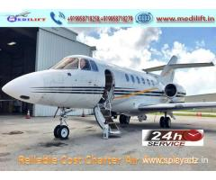 Now Hire Medilift Air Ambulance Service in Dibrugarh Anytime