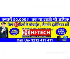 Best Mobile and Laptop Repairing Course in Delhi