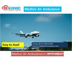 Best Air Ambulance Service in Jamshedpur by Medivic Aviation