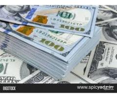 BUSINESS AND PERSONAL LOAN OFFER WITHIN 2HOURS