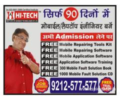 Free Best Mobile and Laptop Repairing Course in Delhi