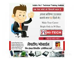 Best Mobile and Laptop repairing Course