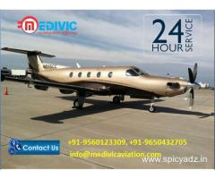 Pick Greatest Air Ambulance Service in Siliguri with utmost care