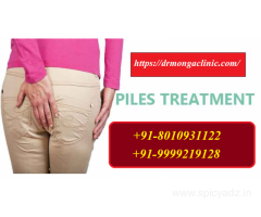 [ [ 801-093-1122 ] ] | piles treatment without surgery in Defence Colony,Delhi