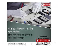 Advance Mobile Repairing Institute