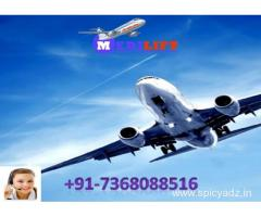 Hire Quick Medical Facility Air Ambulance Service in Hyderabad