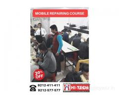 High class mobile repairing course