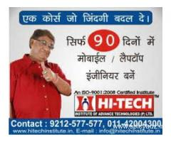 Mobile repair training institute in Karol Bagh