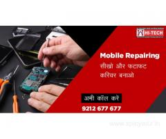 Mobile Repairing Institute Delhi