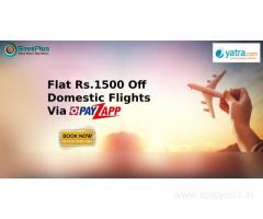 Yatra Coupons, Deals & Offers: Save 10% On Holidays-Sep 2019