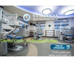 Dental Hospital in Himayat Nagar | EHS Dental Hospitals in Himayat Nagar