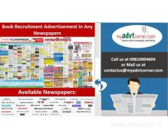 Recruitment Newspaper Advertisement through Online
