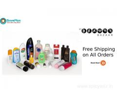 MyBeautyBazar Coupons, Deals & Offers: Free Shipping on All Orders