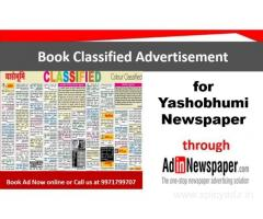 Yashobhumi Newspaper Ads, Yashobhumi Classified Advertisement