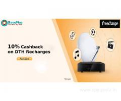 FreeCharge Coupons, Deals & Offers: Flat Rs.20 Cashback with UPI Payments
