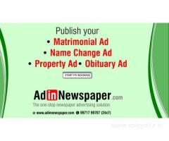 Book Property Advertisement in Any Newspaper