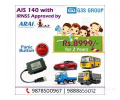 AIS 140 Vehicle Tracking & Monitoring System