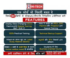 Hitech Institute Mobile Repairing Course