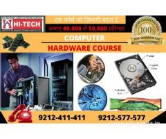 Learn Computer hardware course Delhi