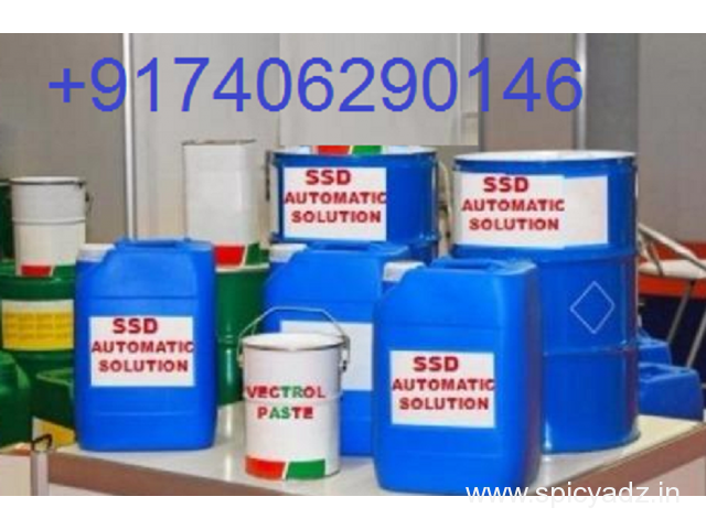 ssd chemical solution +917406290146 - 1