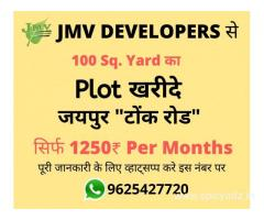 Book 100 Sq.yard Plot in Just ₹1250 Niwai |Plot in Niwai