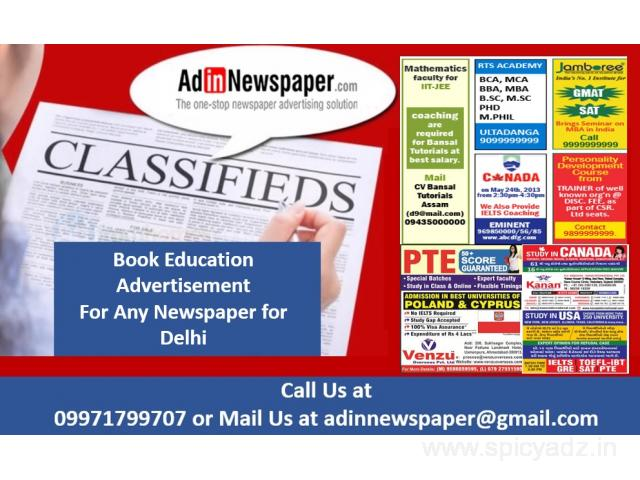Admission Advertisement in Newspaper - 1