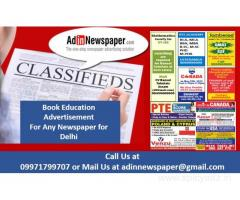 Admission Advertisement in Newspaper